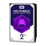 HDD 2TB SATAIII WD Purple 64MB for DVR/Видеонаблюдение (3 years warranty)